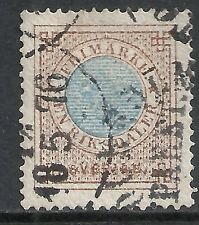 Sweden  stamps 1872 YV 25B P.14  CANC  VF