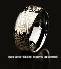 DEEN CARRIER ORIGINAL SHAHADA RING ISLAMIC JEWELLERY FOR MEN & LADIES
