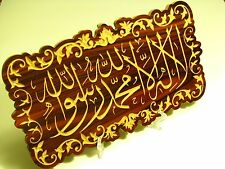 """Islamic wooden carving Art Wall decor decals arabic Quran Calligraphy Home""""ALLAH"""