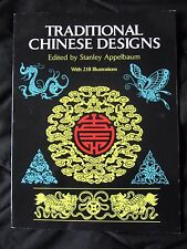 Traditional Chinese Designs  Edited by Stanley Appelbaum