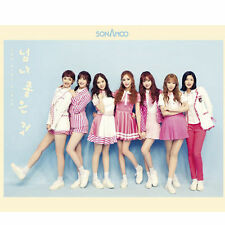 [Special Ver.] SONAMOO - I LIKE U TOO MUCH (3rd Mini Album) [CD+Photobook...]
