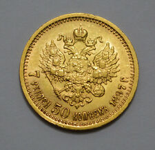 SCARSE 1897  RUSSIA 7 1/2 (АГ) ROUBLES GOLD COIN IMPERIAL RUSSIAN NICHOLAS II