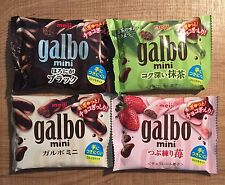 "Meiji Chocolate ""galbo mini"" 6 Flavors incl Seasonal Limited, Japan"
