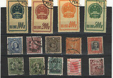 china prc stamps