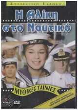 I Aliki sto Naftiko (Alice in the Navy) (1961) [DVD] Aliki Vougiouklaki