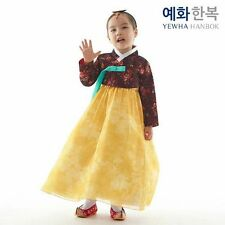 Hanbok Girl Korean Party Baby Kids dress Korea traditional clothing wedding 1040