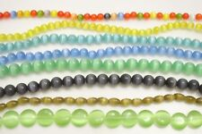 """6mm Round Cats Eye Beads - Blue & Yellow Available - 6mm Beads - 16"""" Strand"""
