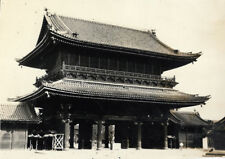 J42 Post WWII Kyoto Japan Photo FREE Shipping & 1000 Scans
