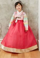 Hanbok Korean Traditional Dress birthday Party Girl Pastel Rainbow redpink skir