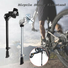 Heavy Duty Flexible Bike Bicycle Cycling Prop Side Rear Kick Stand Kickstand