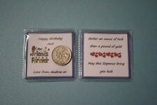 Male PERSONALISED Happy Birthday LUCKY SIXPENCE Best Friend Forever Gift Card