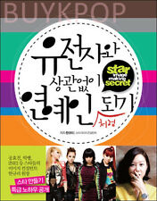 BIGBANG 2NE1 BOOK Star Image Making ~Korean Kpop Makeup Hair Beauty Magazine