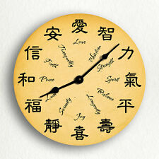 """Chinese Characters Popular Themes (Love, etc.) 6""""-10""""-12"""" Silent Wall Clock"""