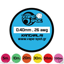 KANTHAL A1 0.40 mm 26 Gauge SPOOL Varius Lengths - Resistance Wire