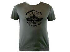 Israel army IDF zahal special Forces unit Ops Sayeret Egoz sweat proof t-shirt