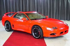 Mitsubishi : 3000GT VR-4 Coupe 2-Door