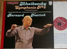 TCHAIKOVSKY HAITINK Symphony 6, Pathétique LP GATEFOLD PHILIPS 9500610 FRENCH NM