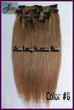 Hairpiece 8pcs Clip In 100%Real Human Hair Extensions 16''~26'' Ash Brown 130g