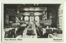 ft1453 - Netherlands - Chinese Restaurant , Peking , Amsterdam - postcard
