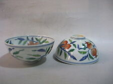 Pair of Rare Chinese Antique Famille Rose Porcelain Bowl With Guava