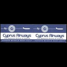 CYPRUS 1976-1978 CYPRUS AIRWAYS BLUE COLOUR WHITE LETTERS STAMPS BOOKLET