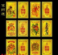 Chinese Feng Shui-Foca gold Card Amulet For Protect-4.5*8.5cm,Buddhist gift
