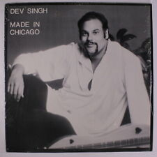 DEV SINGH: Made In Chicago LP (private pressing c. '81, inner sleeve, cover in