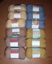 Lot of 3 Skeins of Bernat Waverly Yarn, *You Choose Color*