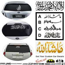Islamic Car Stickers Decals Vinyl Windscreen Bumper Decor Custom Words & Phrases