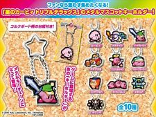 Official Hoshi no Kirby Triple Deluxe Keychain Collection Japan Nintendo