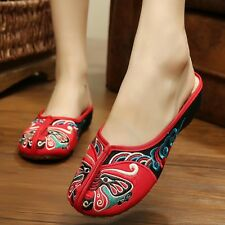 Women Ladies Pumps Flats Slip On Shoes Casual Ballerina Loafers Slippers Opera K