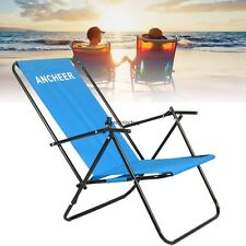 New Backpack Beach Chair Folding Portable Chair Solid Construction Camping BSTY