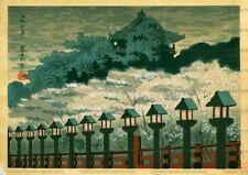 A Night Scene of the Cherry Blossoms on the Mt. Shigi in Nara, digital giclee re