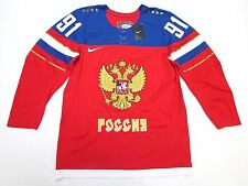TARASENKO TEAM RUSSIA NIKE 2014 SOCHI WINTER OLYMPICS MEN'S ICE HOCKEY JERSEY