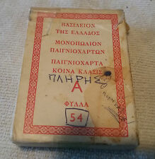 Vintage Greek Playing Cards With Case-54 Cards Very Good Condition