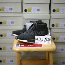 Adidas Consortium x END Clothing NMD C1 Chukka Olive Green BB5993 SIZE 7-11