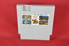 250 in 1 | Nintendo NES - NTSC-US