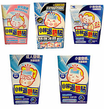Kobayashi Fever Cooling Gel Pad  for Baby Children Adult Select Your Choose