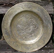 Old, heavy, large, brass, Chinese? charger / plate