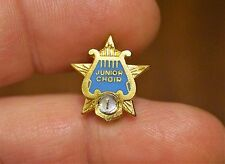 Antique Junior Choir Membership Pinback One Year