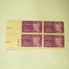 "VINTAGE ""ELEANOR ROOSEVELT"" 5 Cent MUH Block 4 ~ 5 Cent US Postage Stamp #1236"