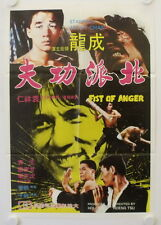 Fist of Anger original release Hong Kong movie poster