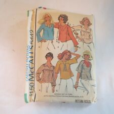 "Vintage 1977  #5442 CUT Sewing Patterns ""McCall's"" Misses S-Small Tops"