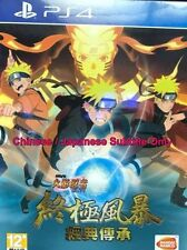 New Sony PS4 Games Naruto Shippuden Ultimate Ninja Storm Trilogy HK ver Chinese