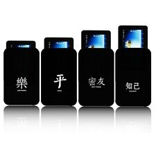 'CHINESE SYMBOL' [7] Case Pouch Cover Sleeve for AMAZON KINDLE TOUCH & TOUCH 3G