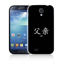 'CHINESE SYMBOL' Exclusive Hard Case, Skin, Cover for SAMSUNG GALAXY S4 SIV - UK