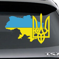 (U-03) TWO COLOR UKRAINE UKRAINIAN FLAG COAT OF ARMS CUSTOM VINYL DECAL STICKER