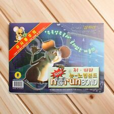 Sticky Glue Adhesive Mouse Rat Trap Pad Mousetrap Rattrap Rodent Pest Remover