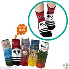 Sale! 5 Pairs New Hot Cute Animal Socks for Kids Boys Toddlers Walkers