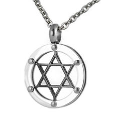 Star of David Pendant in Stainless Steel (Chain included)